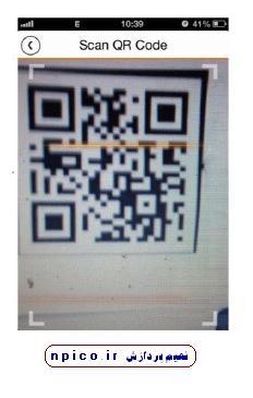 انتقال تصویر دوربین شبکه