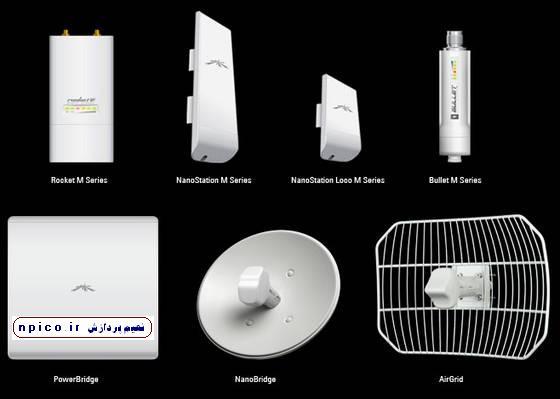 Wireless_UBNT_Nanostation_M5.jنانو-استسشن-کانفیگ