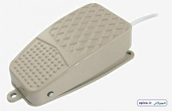 foot pedal security system پدال پایی دزدگیر اماکن اعلام سرقت نعیم پردازش npico.ir فروش و آموزش نصب