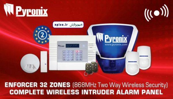 iptec-pyronix-wireless-kit-enforcer-32-%d8%af%d8%b2%d8%af%da%af%db%8c%d8%b1-%d9%88%d8%a7%db%8c%d8%b1%d9%84%d8%b3-%d9%be%d8%a7%db%8c%d8%b1%d9%88%d9%86%db%8c%da%a9%d8%b3-%d9%86%d8%b9%db%8c%d9%85-%d9%be