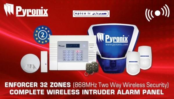 IPTEC_Pyronix_Wireless_پایرونیکس شیراز