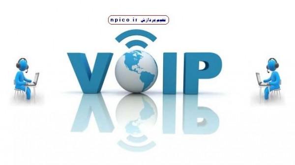 راه اندازی سرویس و منشی تلفنی و سانترال VOIP