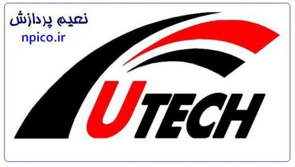 واردکننده و پخش و فروش عمده دوربین مداربسته UTECH CCTV یوتک نعیم پردازش 2 با گارانتی npico.ir واردات