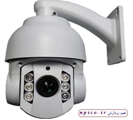 نعیم پردازش فروش پخش همکار دوربین مدار بسته اسپید دام AHD مدل 7130