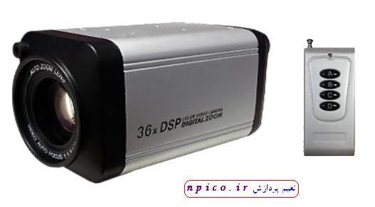 نعیم پردازش فروش پخش همکار دوربین مدار بسته مدل Z130