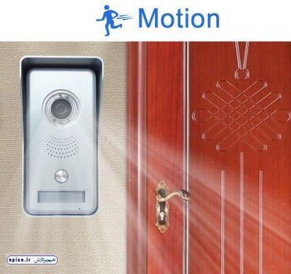 آیفون تصویری با قابلیت تشخیص حرکت MOTION DETECTION DOOR OPENER نعیم پردازش پخش فروش توزیع عمده