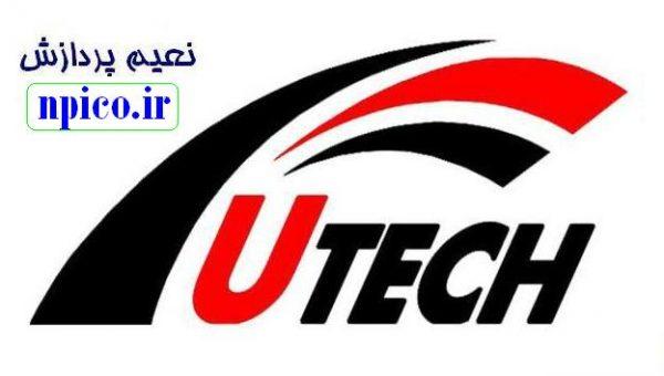 تولید دوربین مداربسته وارد کننده توزیع فروش عمده دوربین مدار بسته UTECH یوتک دی وی آر پخش عمده نعیم پردازش دزدگیر یوتک npico.ir واردات