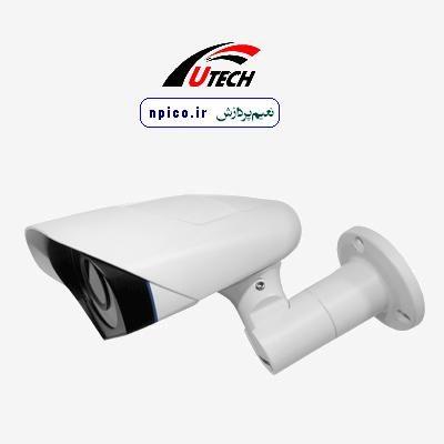 نعیم پردازش تولید دوربین مدار بسته و واردات و فروش عمده همکار دوربین AHD بولت دید در شب وریفوکال مدلUT923m6889
