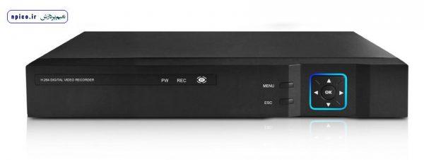 AHD DVR دی وی آر پخش عمده و فروش همکار نعیم پردازش دوربین مداربسته npico.ir