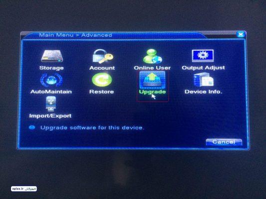 نحوه آپگریت کردن DVR دی وی آر نعیم پردازش آموزش و پخش فروش عمده همکار دوربین مداربسته npico.ir
