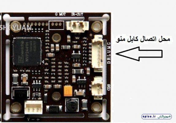 آموزش تعمیر و تعویض برد دوربین مداربسته AHD و آنالوگ و دوربین شبکه IP CAMERA در سایت نعیم پردازش