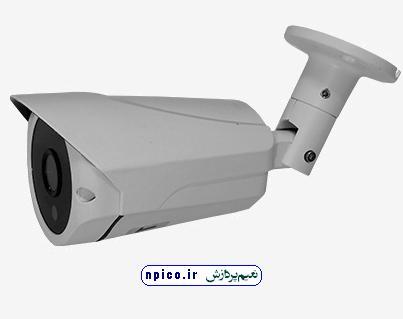 فروش پخش عمده همکار دوربین مداربسته تولید واردات یوتک UTECH مدل UT722M1064 نعیم پردازش npico.ir