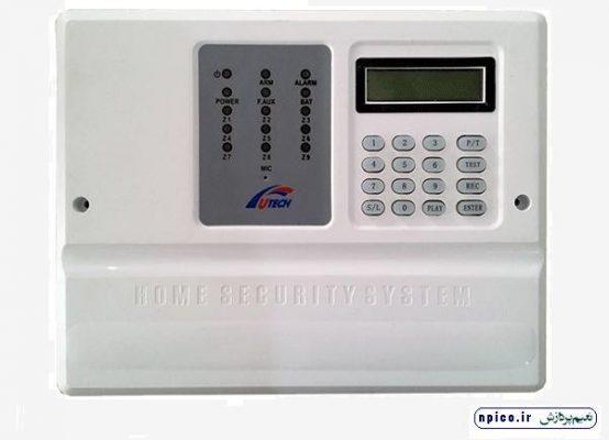 PARS GSM دزدگیر اماکن UTECH نعیم پردازش یوتک پخش عمده و تولید دزدگیر منازل اماکن مغازه