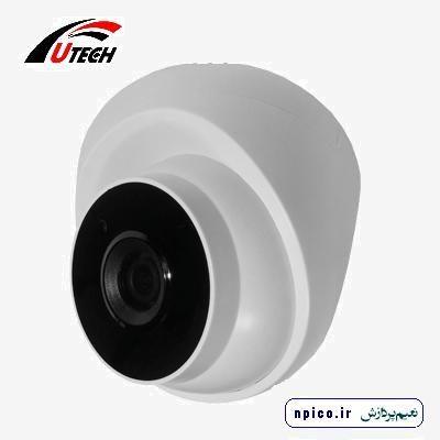 دوربین مدار بسته یوتک UTECH مدل UT560P330 نعیم پردازش تولید دوربین مدار بسته