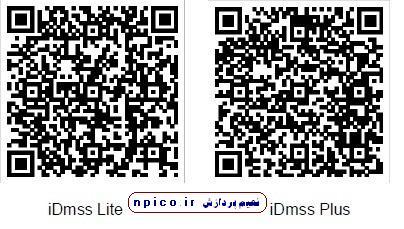 https://npico.ir/wp-content/uploads/2015/04/%D8%A2%D9%85%D9%88%D8%B2%D8%B4-%D8%A7%D9%86%D8%AA%D9%82%D8%A7%D9%84-%D8%AA%D8%B5%D9%88%DB%8C%D8%B1-%D8%A8%D8%AF%D9%88%D9%86-%D8%A2%DB%8C-%D9%BE%DB%8C.jpg