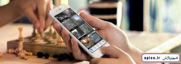 آموزش و اموزش انتقال تصویر بر روی موبایل آیفون و اندروید نعیم پردازش وارد کننده دوربین مداربسته