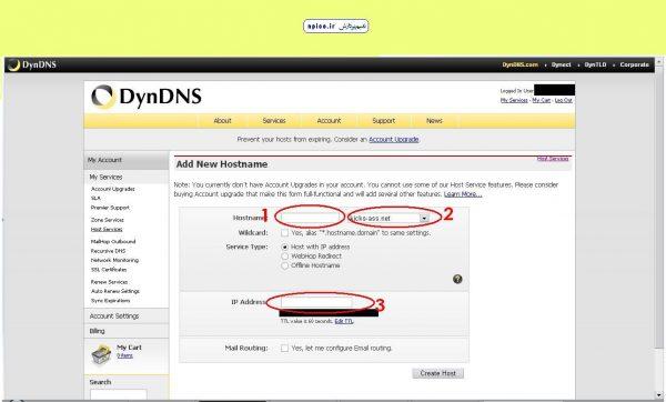 انتقال تصویر بدون نیاز به IP آی پی استاتیک DDNS