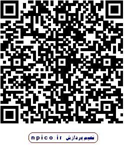 QR CODE انتقال تصویر دی وی ار