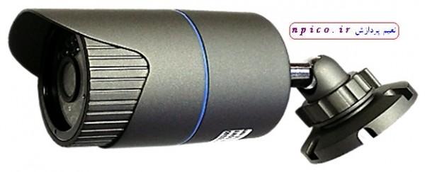 پخش و فروش همکار دوربین مدار بسته به همکار