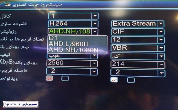 نحوه تشخیص دی وی آر ای چی دی اصلی نعیم پردازش وارد کننده دوربین مدار بسته
