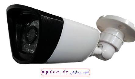 نعیم پردازش K فروش پخش همکار دوربین مدار بسته مدل 110
