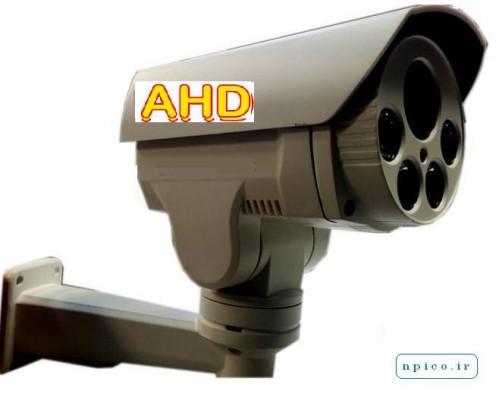 پخش همکار دوربین مدار بسته ای اچ دی نعیم پردازش وارد کننده دوربین مداربسته NPICO.IR