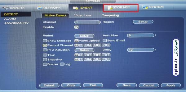 آموزش کانفیگ دی وی آر و دوربین مدار بسته شبکه داهوا dahua nvr نعیم پردازش npico.ir