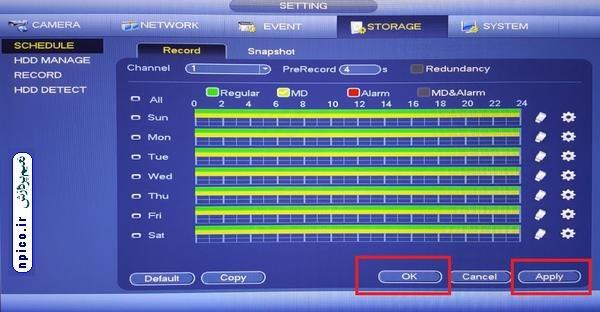 دوربین مدار بسته و ان وی آر داهوا و دی وی آر نعیم پردازش آموزش نصب dahua CCTV NVR DVR IP CAMERA ISTRUCTION AND GUIDE in npico.ir