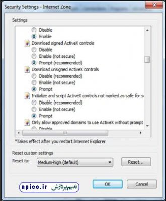 تنظیمات مورد نیاز برای مشاهده دوربین و انتقال تصویر اینترت اکسپلورر نعیم پردازشآموزش دوربین . dvr