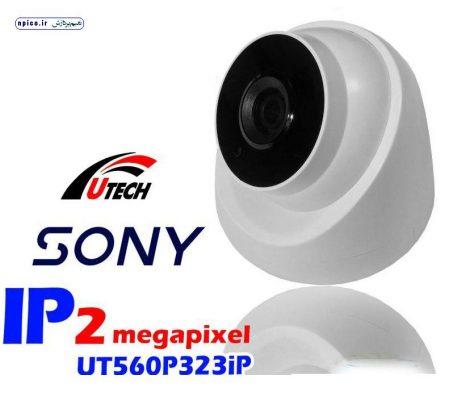 فروش و پخش عمده دوربین مداربسته تحت شبکه ایپی کمرا یوتک UTECH نعیم پردازش UT560P323IP دام دید در شب npico.ir