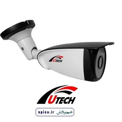 پخش و فروش عمده دوربین مداربسته UTECH نعیم پردازش یوتک npico.ir مدل UT