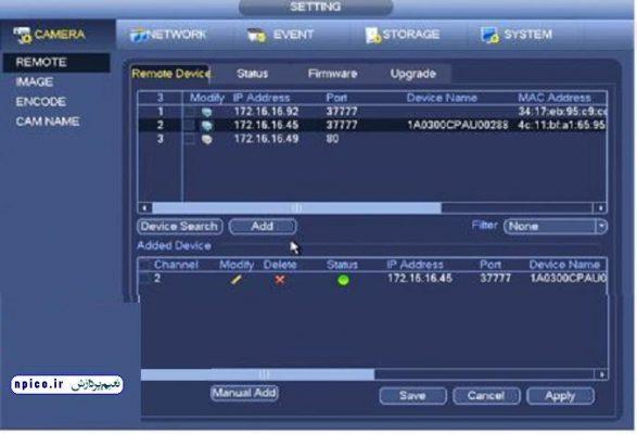 نحوه تنظیم کردن nvr و دوربین شبکه نعیم پردازش آموزش و پخش و فروش عمده دوربین شبکه npico.ir