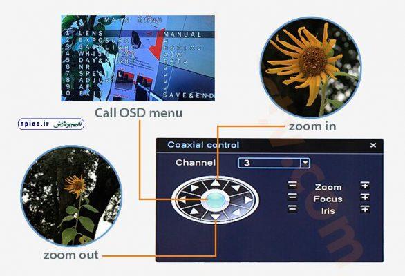 کنترل منوی دوربین مداربسته UTC با دی وی آر کنترل کواکسیال AHDدوربین و آموزش دوربین مداربسته نعیم پردازش npico.ir