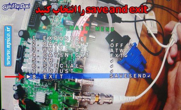 حل مشکل تصویر سیاه سفید دوربین 3 مگ نعیم پردازش AHD npico.ir