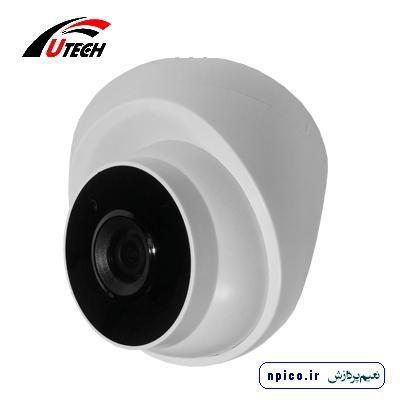 دوربین مدار بسته یوتک UTECH مدل UT560P4689 نعیم پردازش تولید دوربین مدار بسته