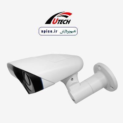لیست قیمت فروش دوربین مدار بسته UTECH یوتک مدل UT923M330V نعیم پردازش