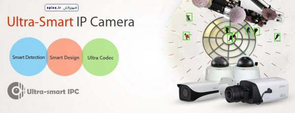 پخش عمده دوربین DAHUA دی وی آر و ان وی آر تشخیص چهره داهوا نعیم پردازش