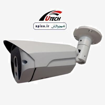 پخش عمده و تولید و فروش دوربین مدار بسته UTECH یوتک مدل UT727M330 نعیم پردازش